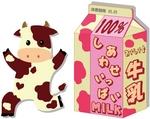 00cow-milk.jpg