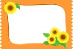 ひまわりカード.jpg