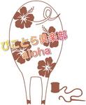 alohaboo.jpg