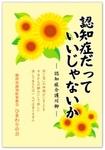 book-mini.jpg